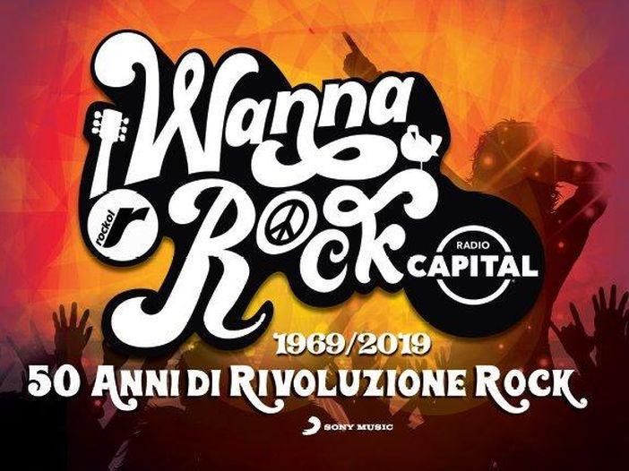 I Wanna Rock: Forrest Gump