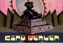 """Perry Farrell, il nuovo disco è """"Kind Heaven"""""""