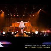 20 febbraio 2019 - Modigliani Forum - Livorno - Emma in concerto