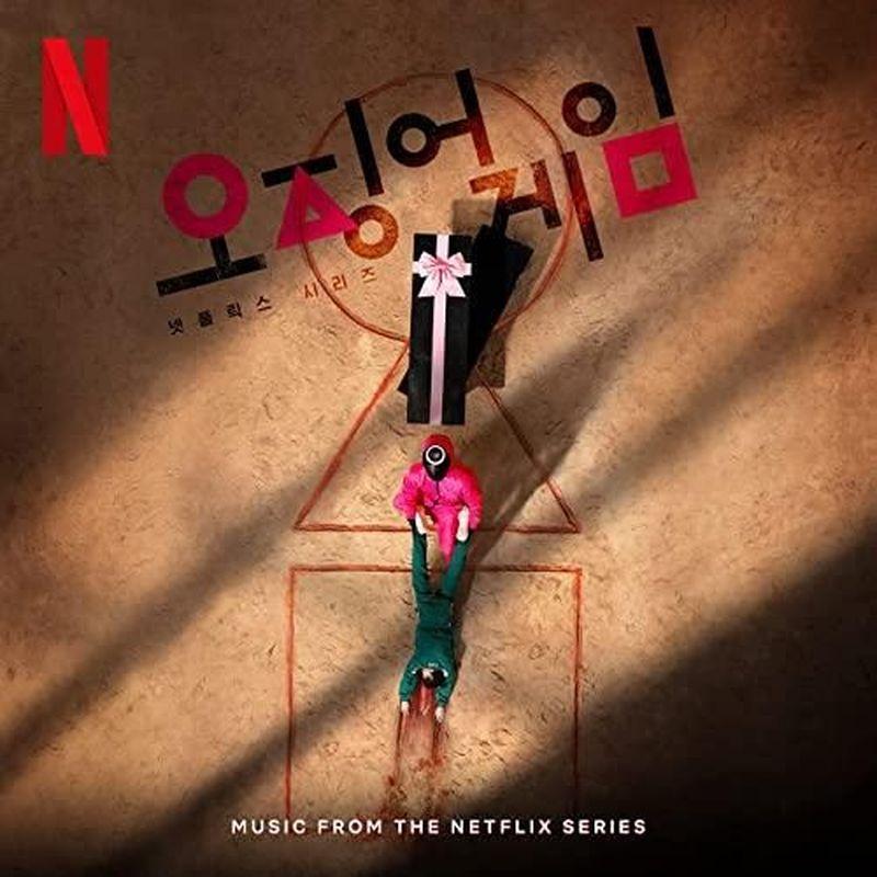 Dai Carcass al folk coreano passando per il jazz: chi è Jung Jae-il, il compositore della colonna sonora di 'Squid Game'