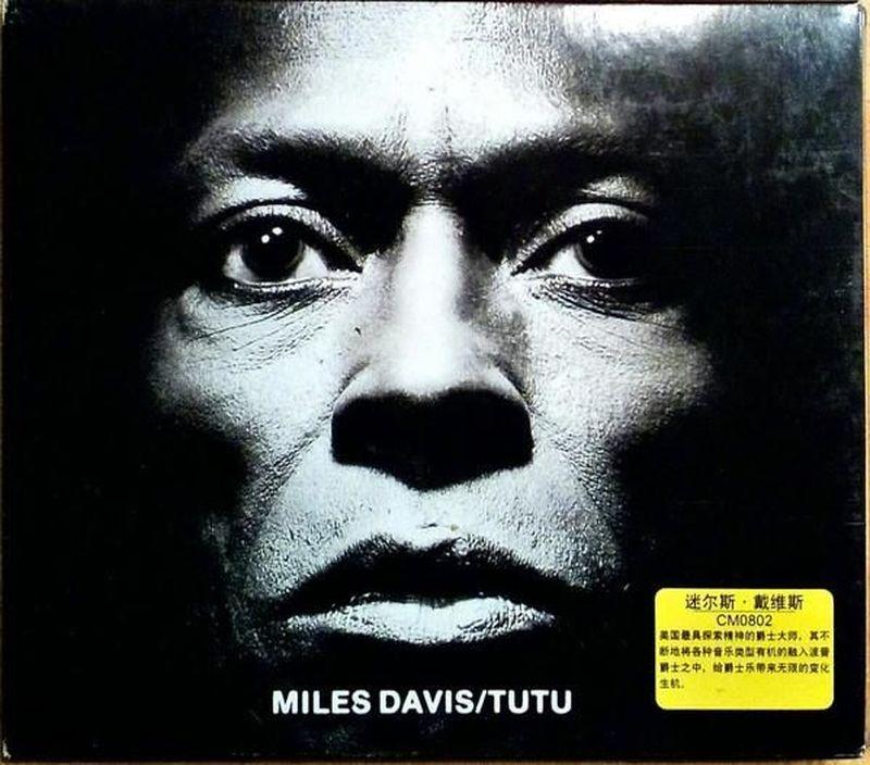 La musica e le parole di Miles Davis