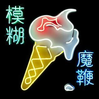 Go to the review of THE MAGIC WHIP by Blur