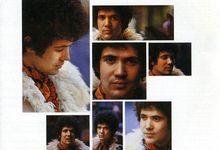 """Lucio Battisti, il primo album canzone per canzone: """"Il vento"""""""