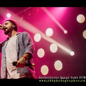 27 gennaio 2018 - The Cage Theatre - Livorno - Frah Quintale in concerto