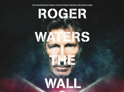 """Vinyl ID: """"The Wall"""", Roger Waters"""