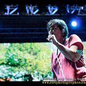 26 luglio 2014 - Lucca Summer Festival - Piazza Napoleone - Lucca - Cat Power in concerto