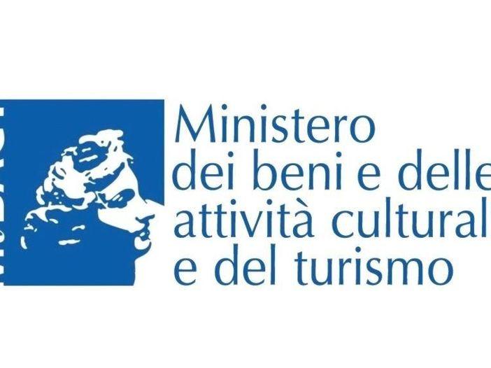 MiBACT: 'L'Europa si doti di una piattaforma digitale per la cultura'